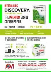 Discovery 70 GSM A4 Copier Paper, GSM: Less than 80, 210x297mm