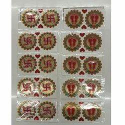 1 Inch PVC Diwali Stickers