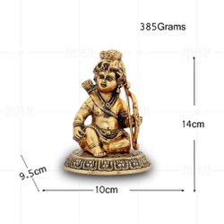 Gold Plated Bal Ram