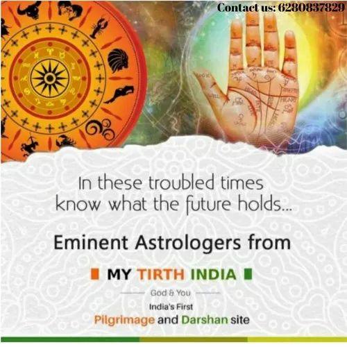 House career vedic astrology