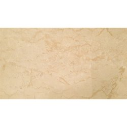 Golden Brescia Coloured Marble