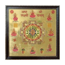 Golden Foil Shri Ashta Lakshmi Yantra, Size: 10x10 Inch