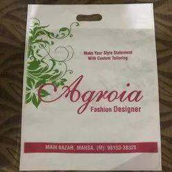 Printed Shopping Bags, Paper Carry Bags, Plastic Shopping Bags, Grocery Bag, Jute Bag
