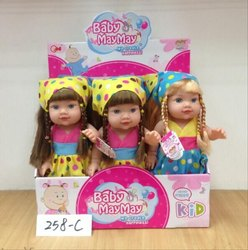 Plastic Kids Baby Maymay Doll