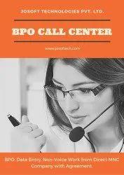 ISO9001网上健康保险表格填制项目,公司人力:<20,零售