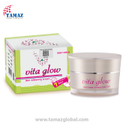 Vita Glow Skin Whitening Cream - With Security Seal & Security Code, For Personal, Time Used: Night