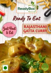 Gatta Curry, 300g, Packaging Type: Box