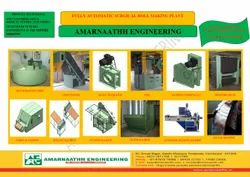 Automatic Absorbent Surgical Roll Making Plant(1500 Kgs Per Day)