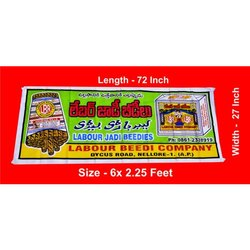Rectangular Cloth Banner Printing Services, For Advertisement, Size: 6x2.25 Feets (72x27 Inches)
