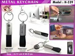 Metal Keychain H539