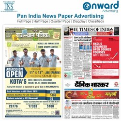 Classified Newspaper Advertisement