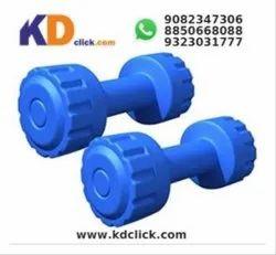 Dumbell Gym Equipment Set 1kg to 5kg