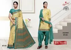 Mafatlal Regular Uniform Salwar Suit, Machine wash