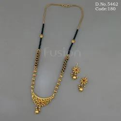 Antique Wedding Mangalsutra
