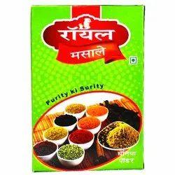 Royal Spices Spicy 60g Masala Dhaniya Powder, Packaging Type: Packet