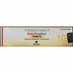Relipoetin 4000iu Injection