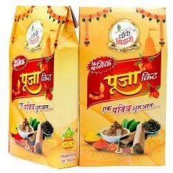 Yellow Wood Bankey Buhari Pooja Kit, Packaging Type: Box, 21