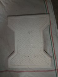 Solid Concrete Interlocking Pavers, For Floor, Size: 80 mm