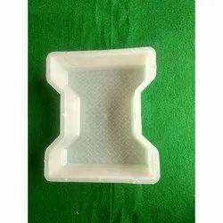 Dumbbell Tile Mold