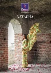 Multicolor Georgette Floral Printed Natasha By Shangrila Designer Sarees, With Blouse Piece