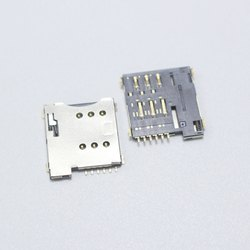 A7332 DC To DC Converter