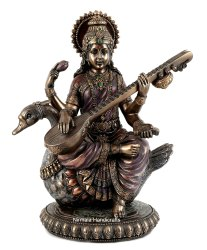 Copper Finish Saraswati Statue Indian God Idol Figurine