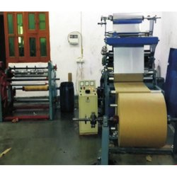 32 Inch Paper Plate Lamination Machine