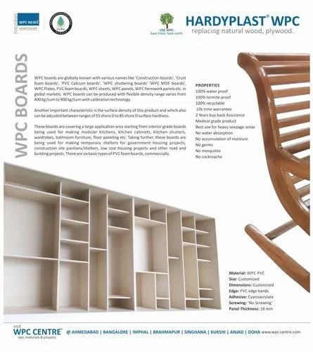Hardy Smith Designs Private Limited Manufacturer Of Wpc And Pvc Doors Wpc And Pvc Boards From Ahmedabad