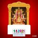 Ganesh Special Calendars 2021 - (15x25 Die Cutting Calendars)