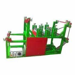 Electric Dona Paper Lamination Machine