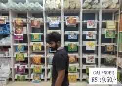 2021 Tamil Readymade Daily Calendar