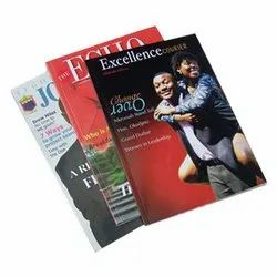 Paper Digital Magazine Printing Services, Size: A6, Local