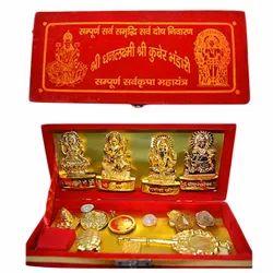 Kuber Dhan Laxmi Varsha Bhandari Yantra