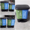 Plastic Trash Bin
