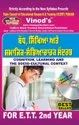Punjab Ett 2nd Year (p) Cognition, Learning And The Socio-cultural Context (p) Vinod Publications