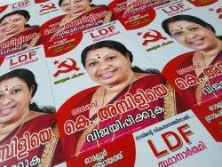 Paper Board Election Posters - UV Print - Eco Friendly - Best In Kerala