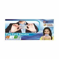 服务UTI PSA PAN卡服务