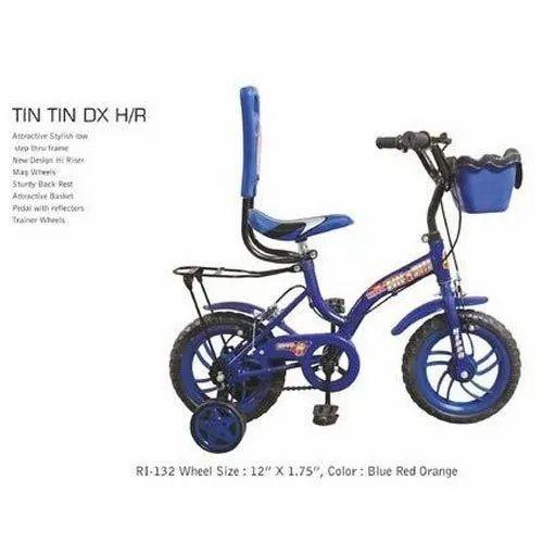 Tin Tin DX H/R Bicycle