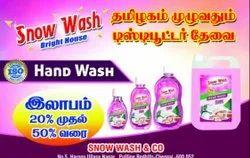 220mL Hand Wash