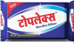 Cosmetic Blue Toplex Detergent Cake 100 Grams, Packaging Type: Polypack, Shape: Rectangle