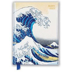 Blue Paper GGD-2 Promotional Diaries, Yearly