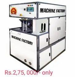 Hand Wash Bottle Blowing Machine - Compact Semi Auto