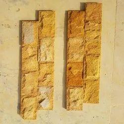 Rectangular Yellow Stone Wall Natural Tiles
