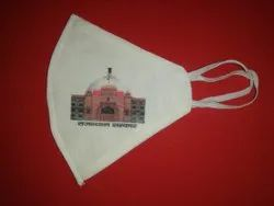 Reusable Mask With Rajasthan Sarkar Logo, Number Of Layers: 2 Ply