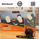 Travel Amac Ch-11 Qualcome 3.0 Mobile Charger