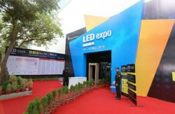 Expo Exhibition Service