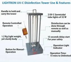 Tube Material: Soft Glass UV Disinfectant Tower, Power: 36 W