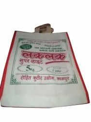 Non Woven Handled Printed Carry Bags, For Shopping
