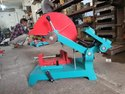 "Ramato 14"" 350mm Cut Off Machine (motorized), Cut Off Wheel"