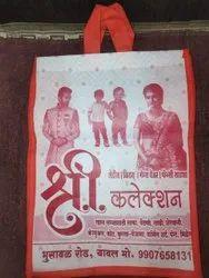 D Cut Bag, Double Folding Bags